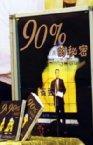 有關宋楚瑜先生之著作、出版品、雋永話語與家庭生活等之相關照片或圖文報導