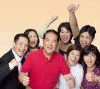 95年台北市長選舉活動剪影與競選文宣-讓台北動起來!「千」「里」「力」三字合起來就是一個「動」字!讓台北動起來!唯有改變,才有找回屬於這塊土地的希望!