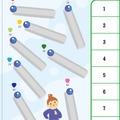 青林5G智能學習寶-自然科題卡