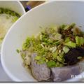 林母仔的店 芋頭米粉/甜蝦小卷米粉  - 4