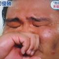 107.7.21 御嶽海  初優勝