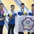 亞運保齡球中華男團銅牌 .jpg