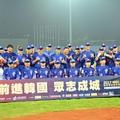 2017 中華隊 經典賽 .jpg