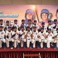 2018 U12 中華隊 .jpg