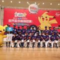 2019 U12 中華隊  .jpg