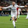 皇馬前鋒 Gareth Bale   .jpg