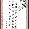 觀江湖明鑒