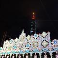 台北市光雕展