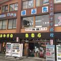 日本奧入瀨溪十和田湖之旅。