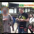 中國假和尚在日本3
