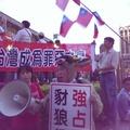 白色正義台北車站南活動