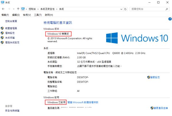 windows 7 企業 版 金 鑰 2017