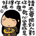 2011-UDN投稿大頭圖
