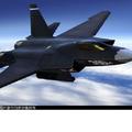 殲31深藍12x12.5原