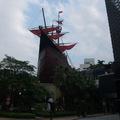 酒店與美術館外假船