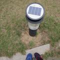 像尋獲寶藏 - 太陽能燈