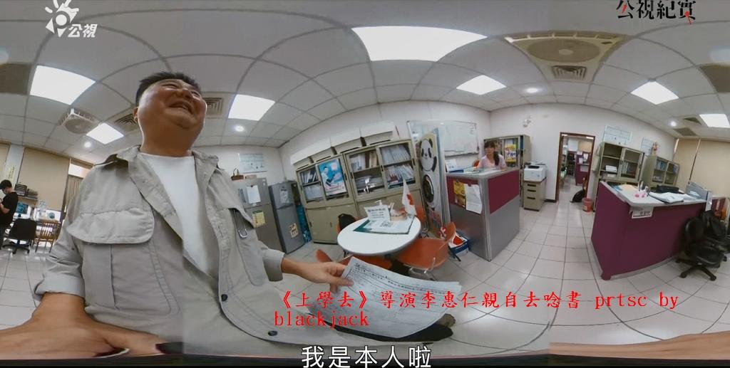 《上學去》導演李惠仁親自去唸書 翻攝公視