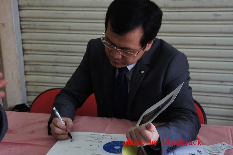 國民黨台北市議員羅智強為大陳義胞後代