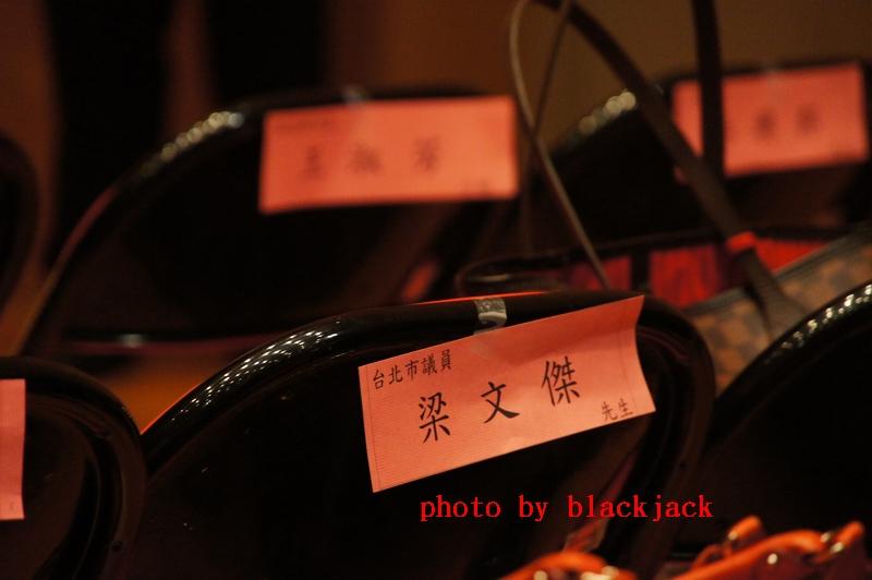 民進黨台北市議員梁文傑為大陳義胞後代 但未出席紀念會