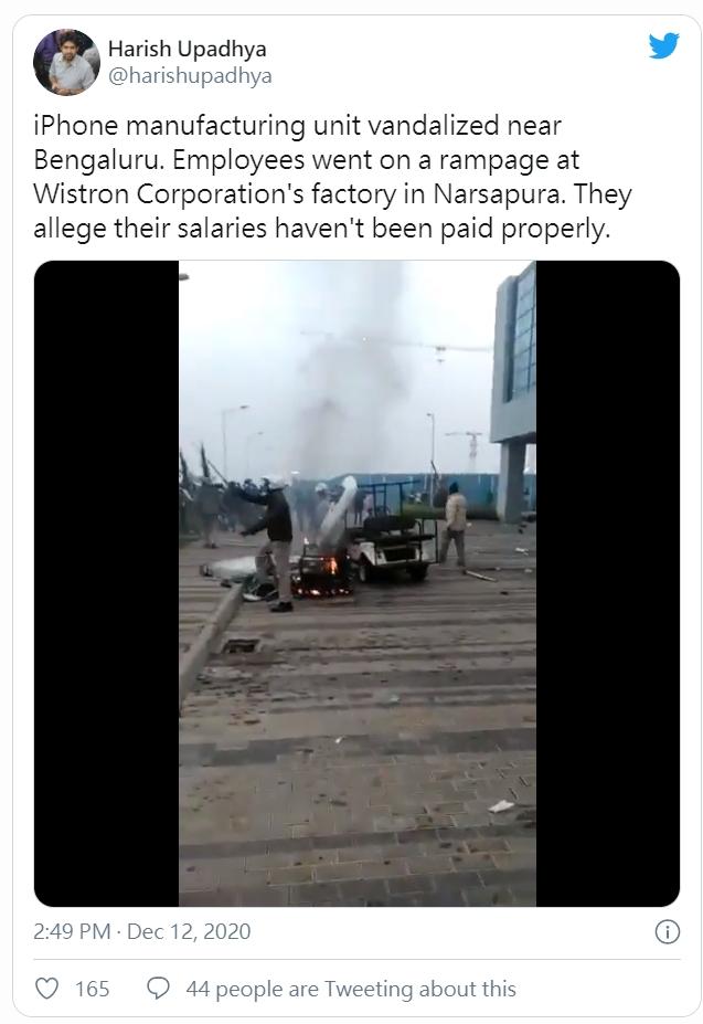 印度蘋果代工廠發生打砸搶事件