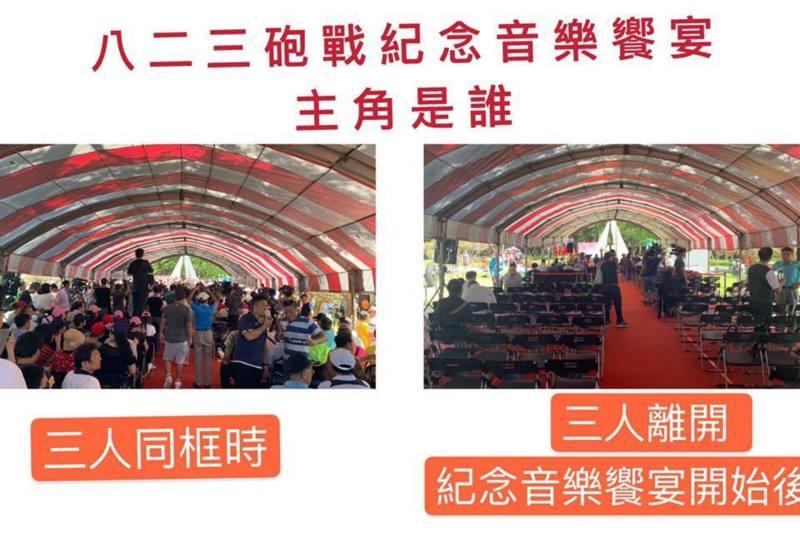 國民黨台北市議員游淑慧今天在臉書貼文,質疑郭柯王真的不必這麼假。圖/取自游淑慧臉書