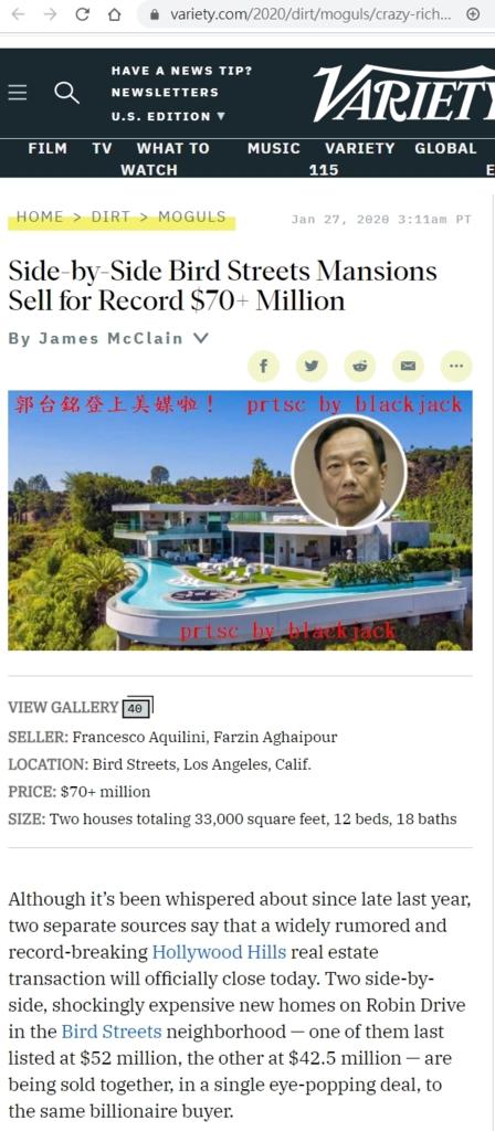 華爾街日報整理美國金額最高十大豪宅交易,郭台銘家人據傳買下好萊塢豪宅並名列第五大
