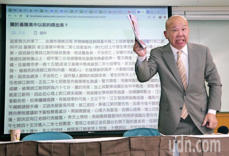 228前館長廖繼斌指控 現任館長楊振隆是殺師兇手