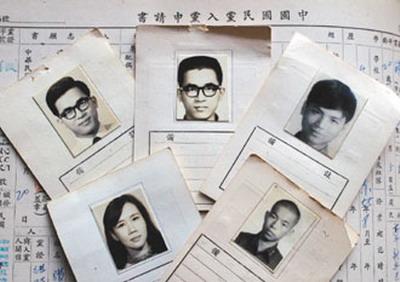 民進黨四天王年輕時加入過國民黨的入黨資料上的照片 陳水扁(上左1、左2,兩次申請加入國民黨故兩張照片)、游錫堃(上右1)、呂秀蓮(下左)、謝長廷