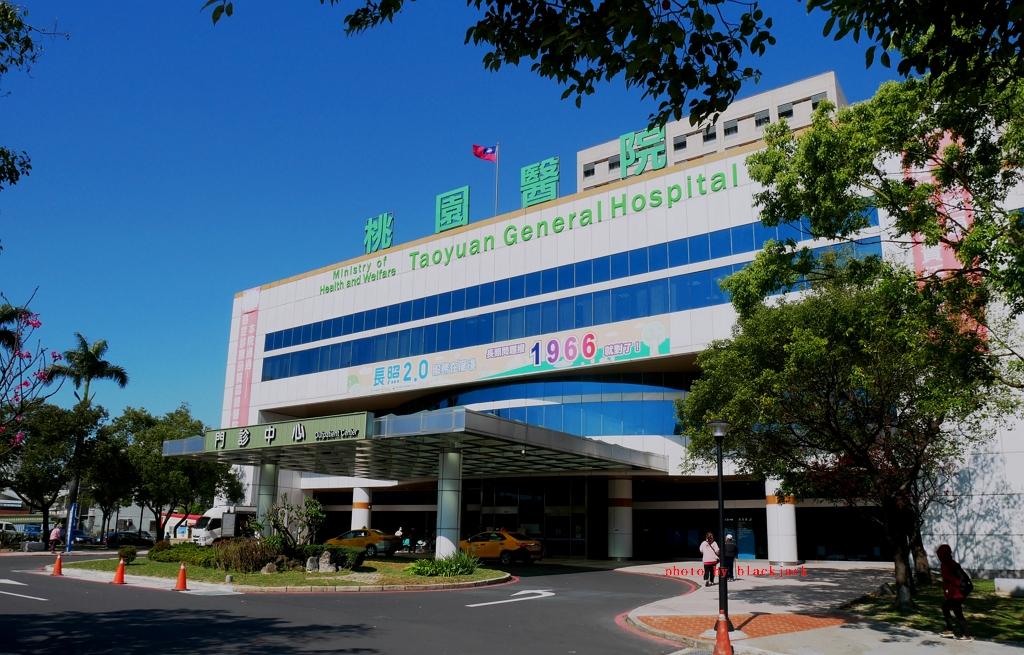 北部某醫院「桃園醫院」