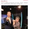 陳水扁稱宋楚瑜自稱選省長只花一億而對陳定南開罰,但興票案證明宋可能至少收超過11億2千萬獻金