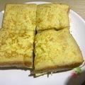 高雄巷弄美食:「阿嬤的店」複合式早午餐 - 24