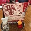 台灣之光:鼎泰豐 台北101店 - 9