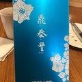 台灣之光:鼎泰豐 台北101店 - 29