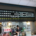 高雄好吃好玩:金湯陽春麵 - 21