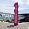 園區目的引領人們認識客家、走入客庄、展現台灣客家、世界風華魅力,體驗具豐富、精彩絢麗之客家文化