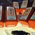 膨風茶又名椪風茶或白毫烏龍茶,是部分發酵茶類中,發酵程度最重的茶品。