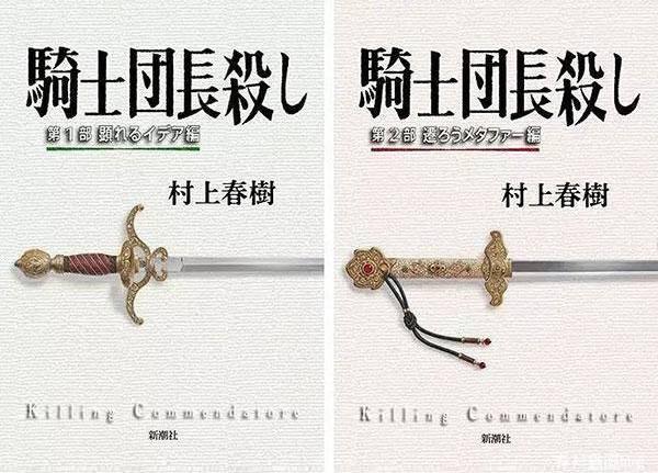 陸行 鳥 大 冒險 中文 版
