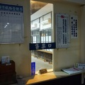 花蓮鐵道文化館入口