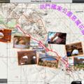 拱門國家公園惡魔花園步道地形剖析圖 Topography