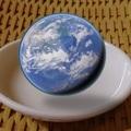 一顆地球餐