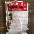 鋅錳乃浦(威生寶-45)農藥
