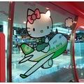 台灣桃園機場第二航廈C3區的「KITTY粉紅候機區」,是全球首創獨一無二的KITTY候機空間。