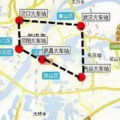 武漢 光谷火车站