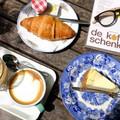 荷蘭《阿姆斯特丹》-城市散步,咖啡巡禮【荷蘭.阿姆斯特丹2】Screaming Beans, CT coffee, De Koffieschenkerij - 1