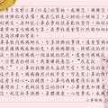 甘霖園地no.27