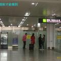 泉州晉江機場