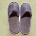 一雙16元的拖鞋