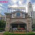 台山碧桂園酒店
