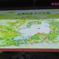 珠海石博園