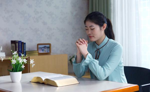 基督徒在神面前真實的禱告